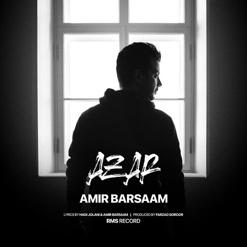 دانلود موزیک جدید امیر برسام آذر