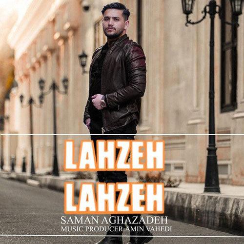 دانلود موزیک جدید سامان آقازاده لحظه لحظه