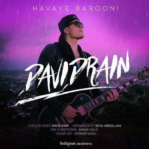 دانلود موزیک جدید دیویدراین هوای بارونی
